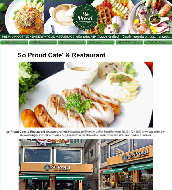 So Proud Cafe' & Restaurant
